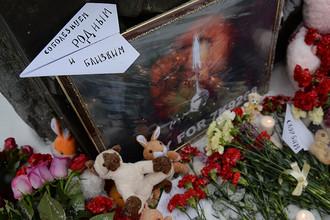 Цветы, свечи и детские игрушки в память о жертвах авиакатастрофы