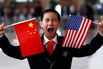 «У Пекина есть козырь»: что сделает Китай с долгом США