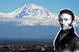 Поиски Ноева ковчега: как Россия покорила Арарат