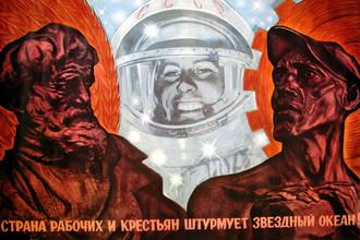 Корецкий В.Б. Плакат № 842. 1966
