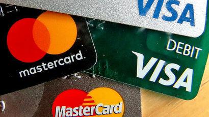 Стоит ли брать кредит в росгосстрах банке