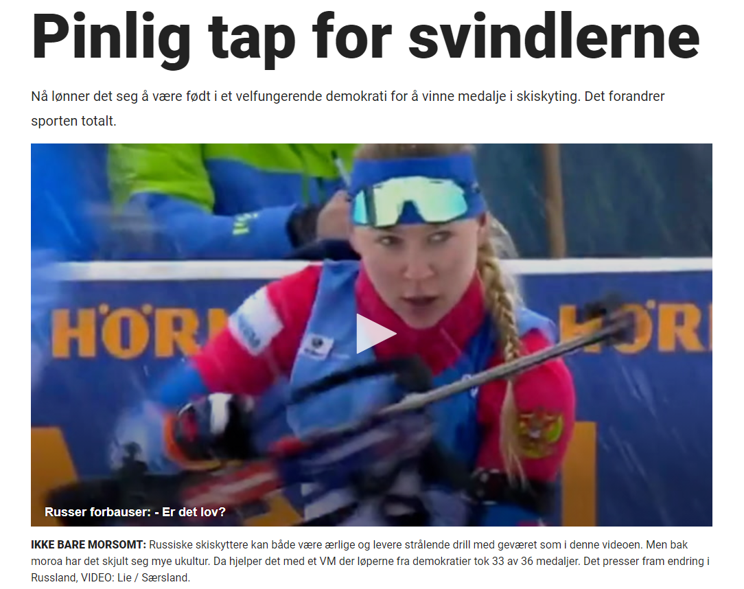 Заголовок статьи Dagbladet