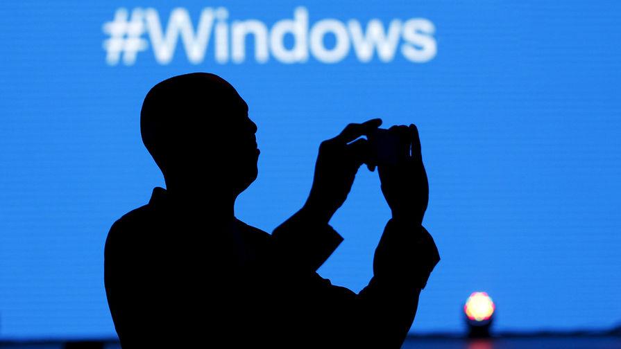 Опасную программу-вымогатель нашли в Windows