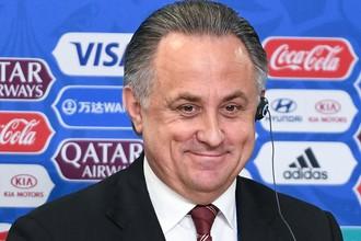 Виталий Мутко дал пресс-конференцию, посвященную старту Кубка конфедераций — 2017 в России.