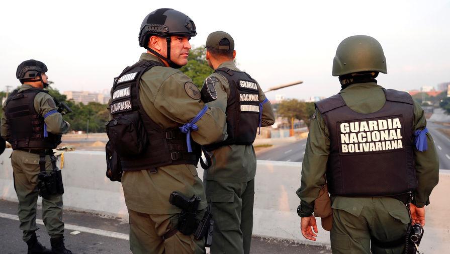В Венесуэле задержали еще четырех проникших в страну наемников