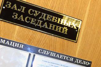 Городской суд Санкт-Петербурга