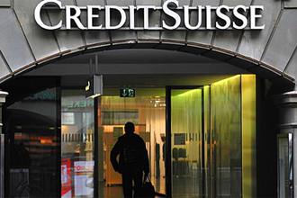 Credit Suisse закрывает инвестиционный бизнес в России