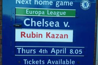 Билеты на матч «Челси» — «Рубин» активно продаются