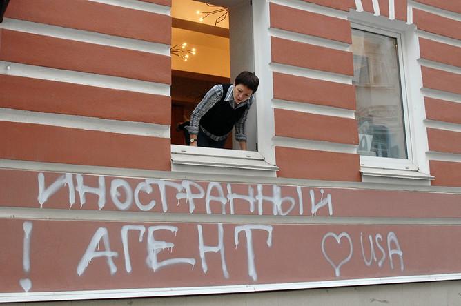 Госдепартамент США припомнил России «иностранных агентов»