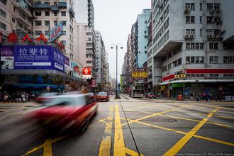 Обычный Гонконг