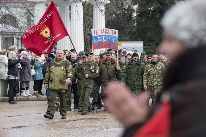 Участники праздничных мероприятий в Севастополе, посвященных годовщине «Крымской весны»