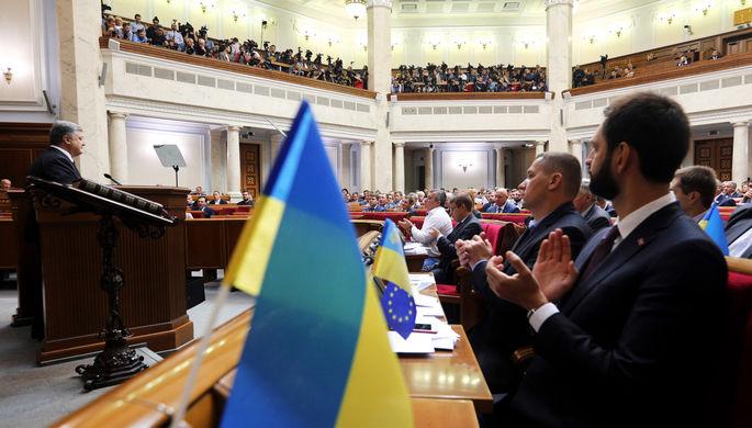 Выступление президента Украины Петра Порошенко в Верховной Раде, сентябрь 2017 года