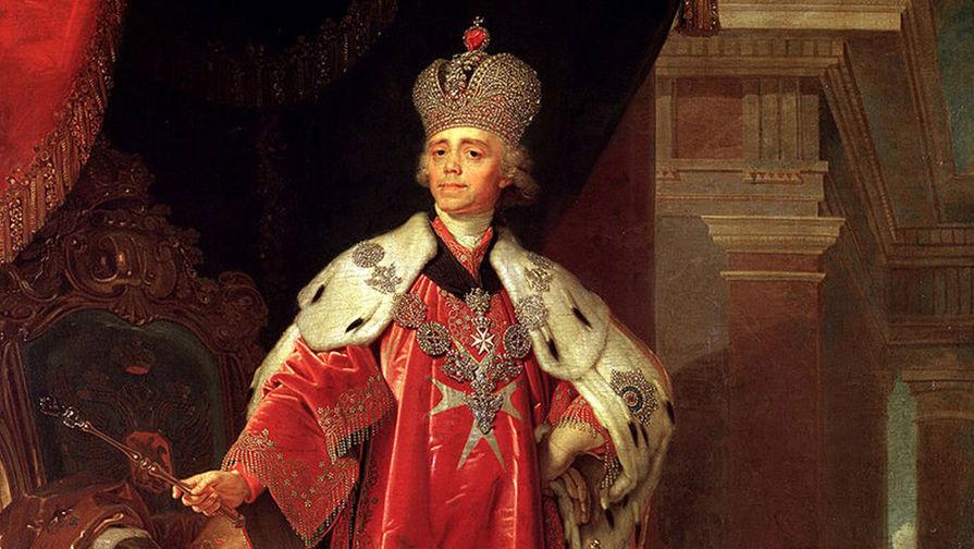 220 лет назад император Павел I был избран великим магистром Мальтийского ордена