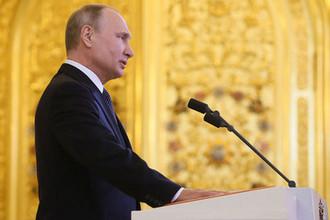 Избранный президент России Владимир Путин во время церемонии инаугурации в Кремле, 7 мая 2018 года