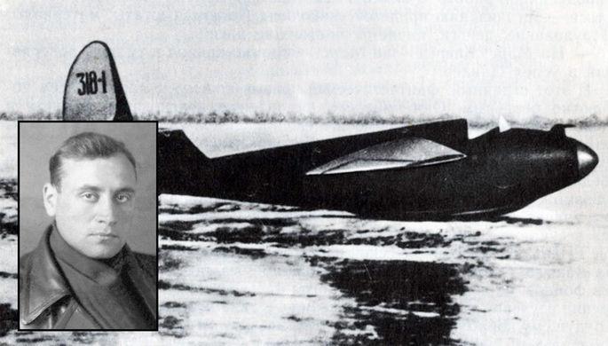 28 февраля 1940 года летчик-испытатель Владимир Федоров совершил первый в СССР полет на ракетном планере с жидкостно-реактивным двигателем