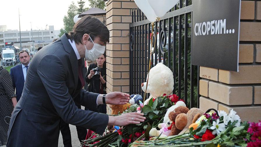 Министр просвещения России Сергей Кравцов около мемориала у казанской гимназии №175, где произошла стрельба, 11 мая 2021 года