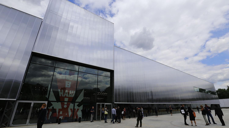"""Москвагийн """"Гараж"""" орчин үеийн урлагийн музей (2015)"""
