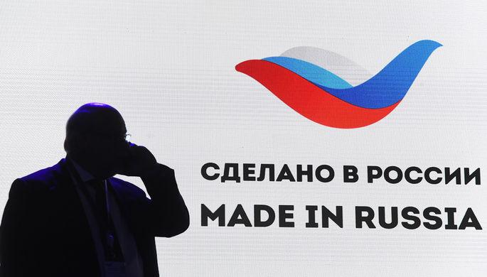 Война пошлин: Россия готовит ответ Украине