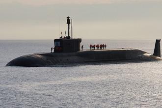 Атомная подводная лодка (АПЛ) «Юрий Долгорукий»