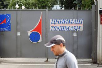 Ворота на въезде на территорию «Центрального научно-исследовательского института машиностроения» (ЦНИИмаш) в Москве, 20 июля 2018 года