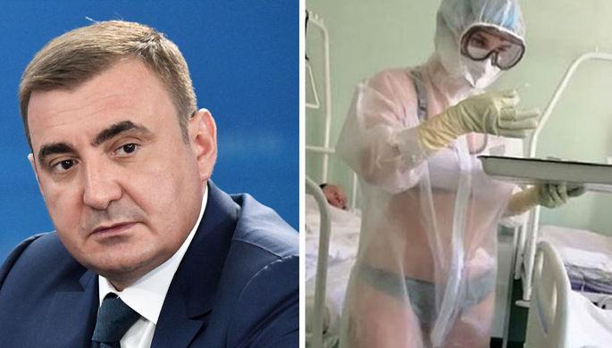 «Работа тяжелая»: губернатор заступился за медсестру в купальнике