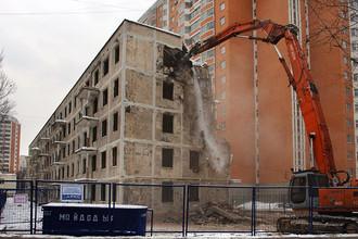 Мосгордума отклонила инициативу жителей пятиэтажек, которые добиваются расселения в том же районе