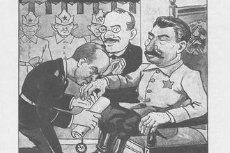 Прусский вассалитет Москве, карикатура. Сентябрь 1939 года