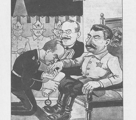 �������� ���������� ������, ����������. �������� 1939 ����