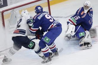 СКА против московского «Динамо»