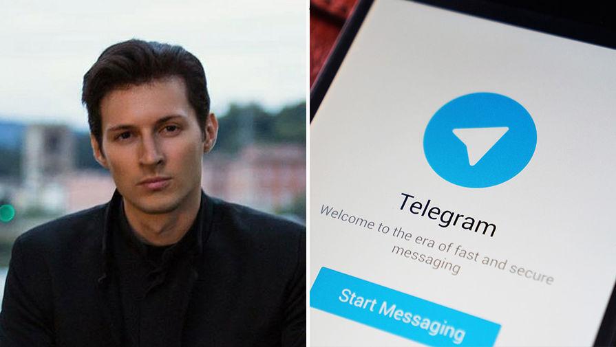 Дуров упрекнул СМИ в неточном переводе его слов о «закрытии Telegram» в  России - Газета.Ru | Новости