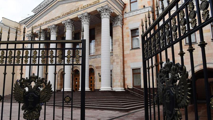 Прокуратура будет добиваться ликвидации и запрета ФБК и штабов Навального