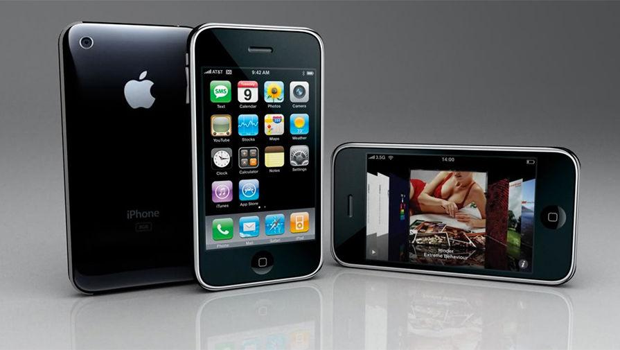 Apple представила новый iPhone 7: озвучены цены для Украинского государства