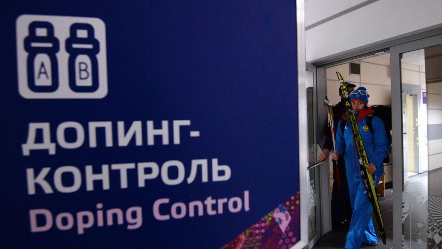 Госдума ужесточила ответственность за применение и склонение к употреблению допинга