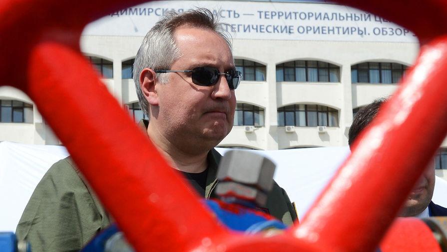 США временно вывели Рогозина из-под санкций