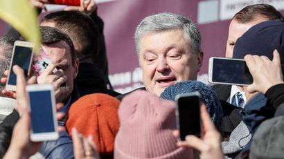 Онищенко гей