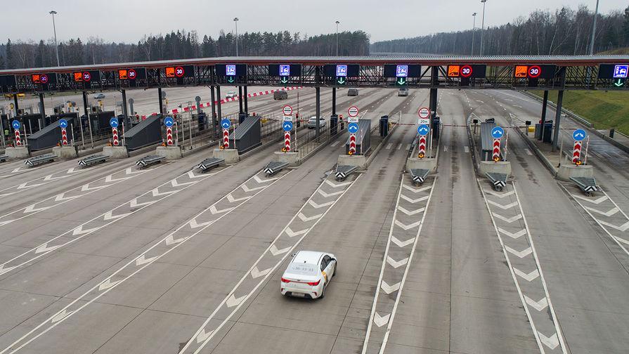 Дорого и опасно: России оказались не выгодны платные автотрассы