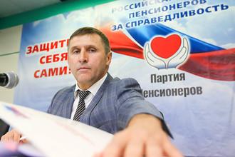 Председатель Российской партии пенсионеров за справедливость Евгений Артюх