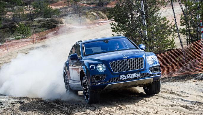 Bentley особого назначения