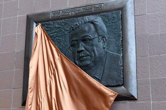 Мемориальная доска российскому дипломату Андрею Карлову в Москве, 19 декабря 2017 года