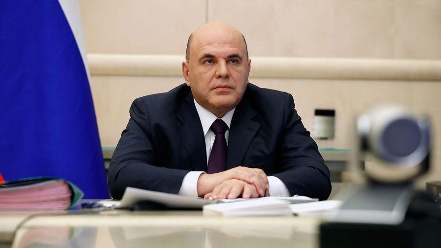 Мишустин поручил до 17 августа выплатить по 10 тыс. рублей семьям со школьниками