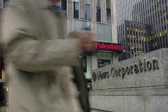 News Corporation получила $2,1 млрд убытков от книгоиздательской деятельности