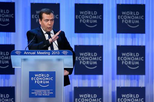 Ни один из негативных сценариев, которые сулят эксперты России, не сбудется, заявил Дмитрий Медведев