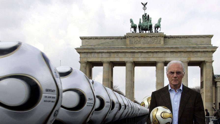 Франца Беккенбауэра обвиняют в финансовых махинациях