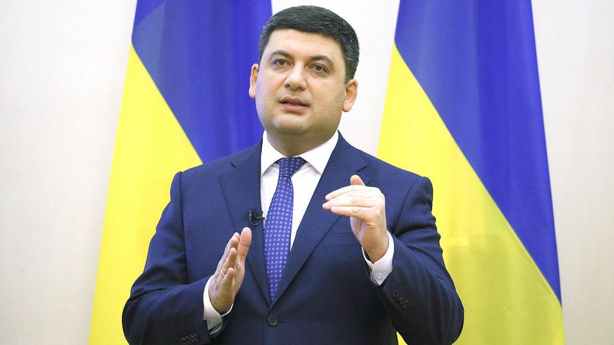 В Госдуме отреагировали на отставку премьер-министра Украины