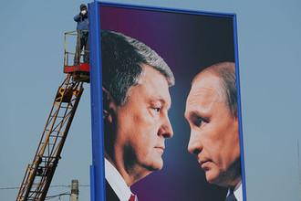 «Жалкая агония»: в чем ошибся Порошенко