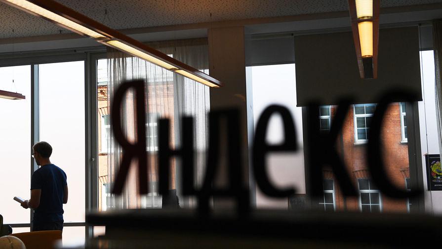 Яндекс купит банк Акрополь