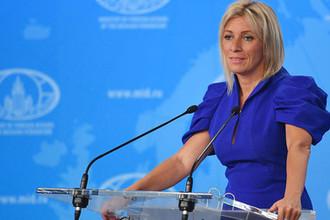 «Чудовищно»: Захарова осудила слова о флаге Украины над Владивостоком