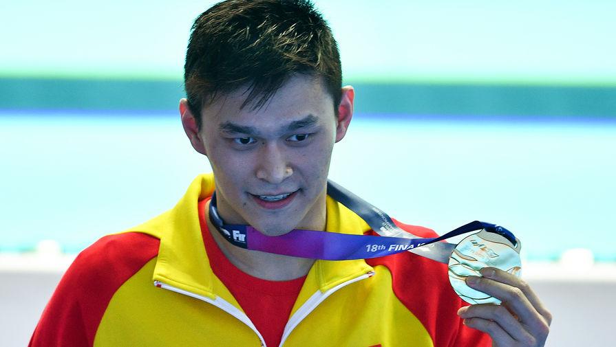 Пловец Сунь Ян