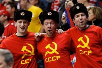 Болельщики в футболках с надписью «СССР»