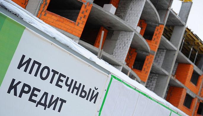 Ипотека победила кризис